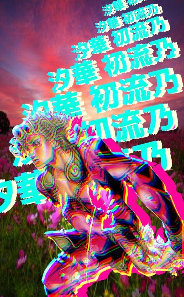 jotaro wallpaper Tumblr Jojo bizarre, Jojo bizzare