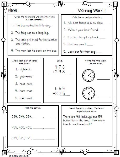 Favorite Things About Summer Morning Work Free Math Worksheets Teaching Blogs