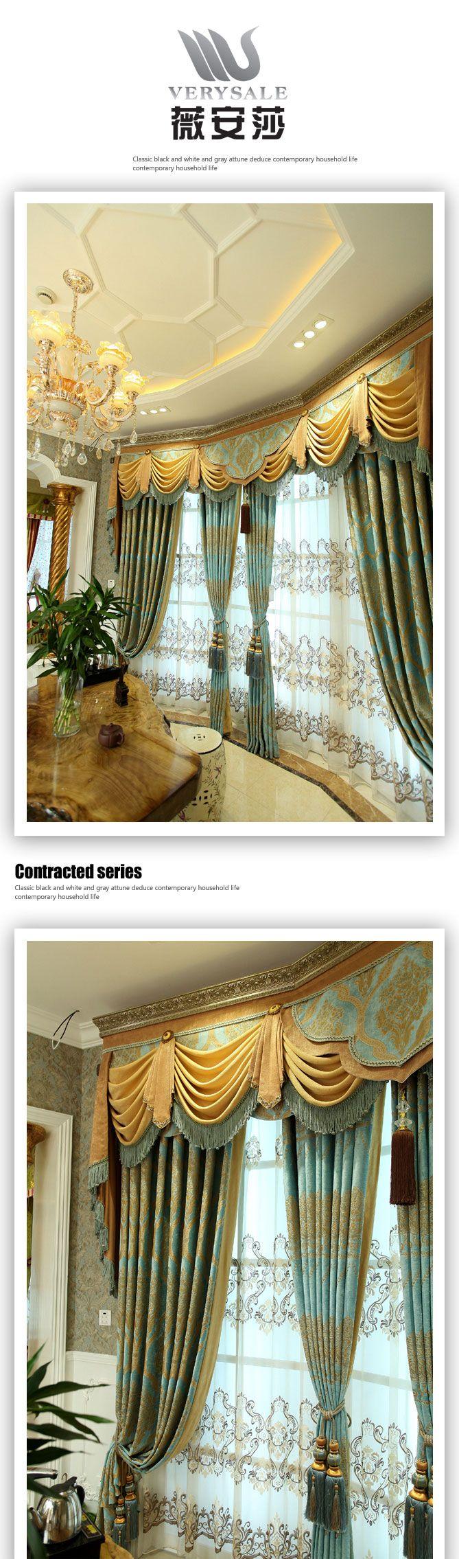 歐式別墅遮光美式窗簾成品客廳臥室豪華大氣… | Curtain designs, Window drapes, Architecture house