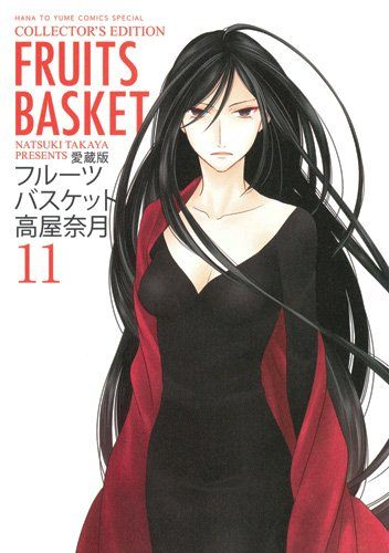 Fruits Basket Collectors Edition Volume 11 Features Story And Art By Natsuki Takaya