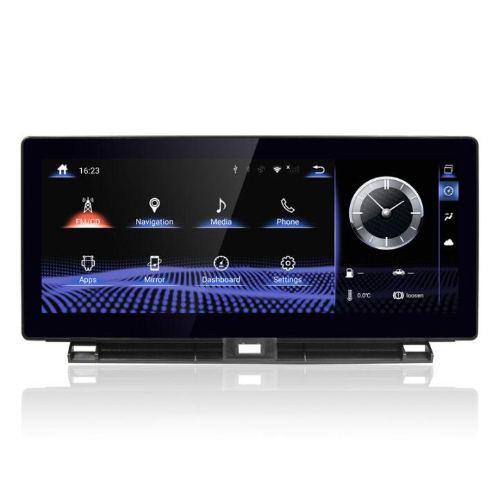 "10.25"" Android Car Stereo Radio Audio DVD GPS Navigation"