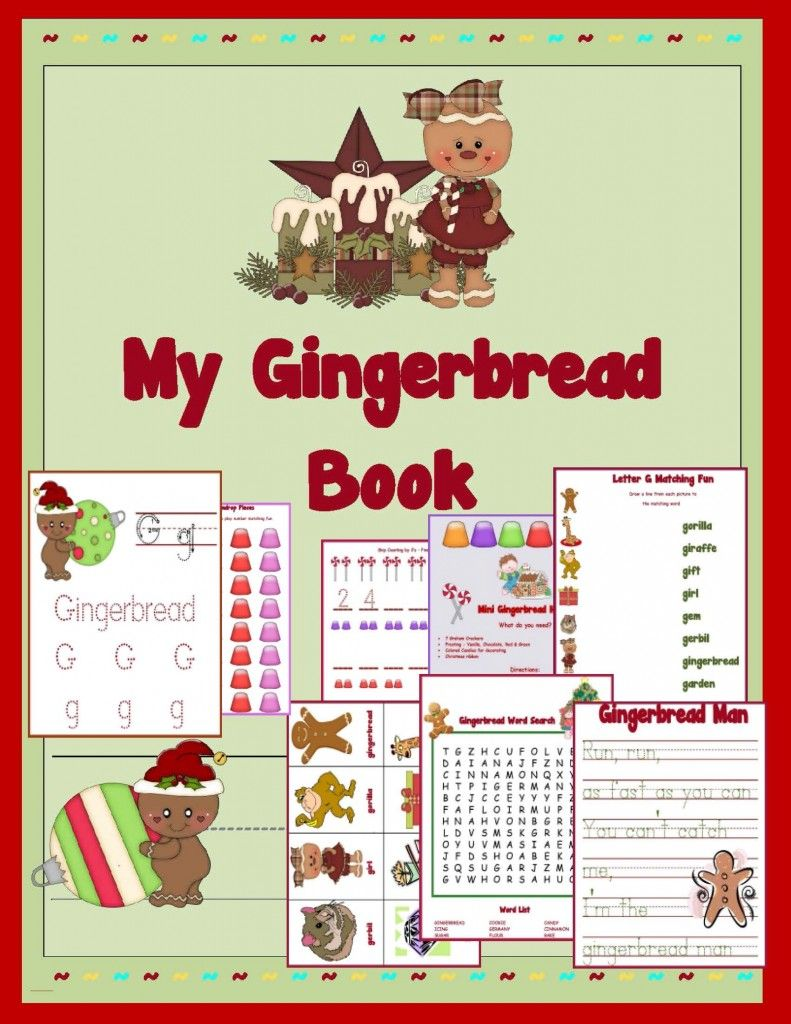 Gingerbread Printable Packet Includes Gingerbread Man