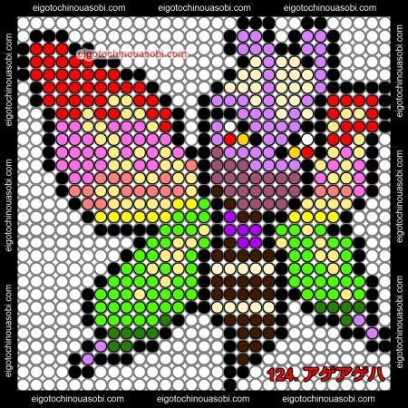 124-アゲアゲハ.jpg (450×450)
