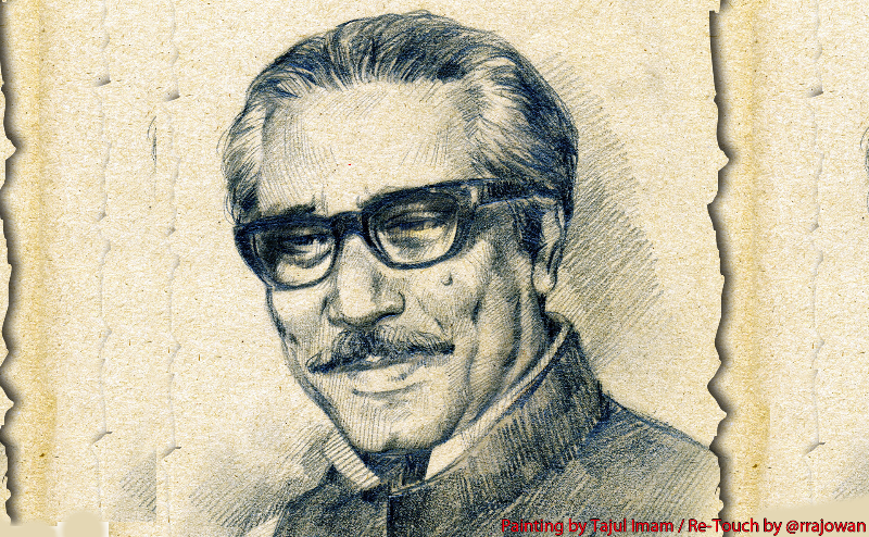 Bangabandhu | The Man Behind The NATION | Bangabandhu and the world
