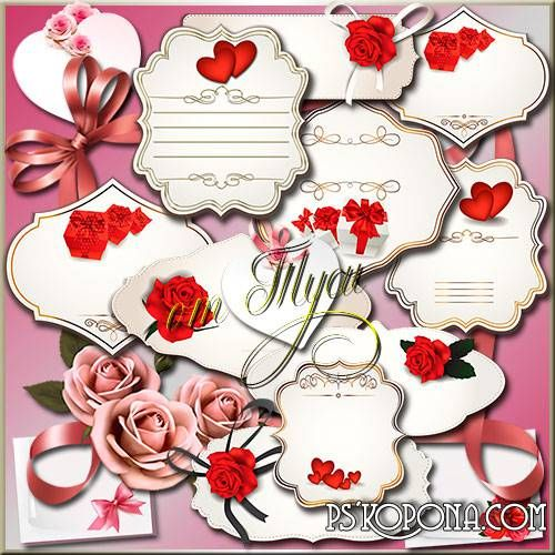 Clipart PSD for wedding floral design in Photoshop | Pinterest ...