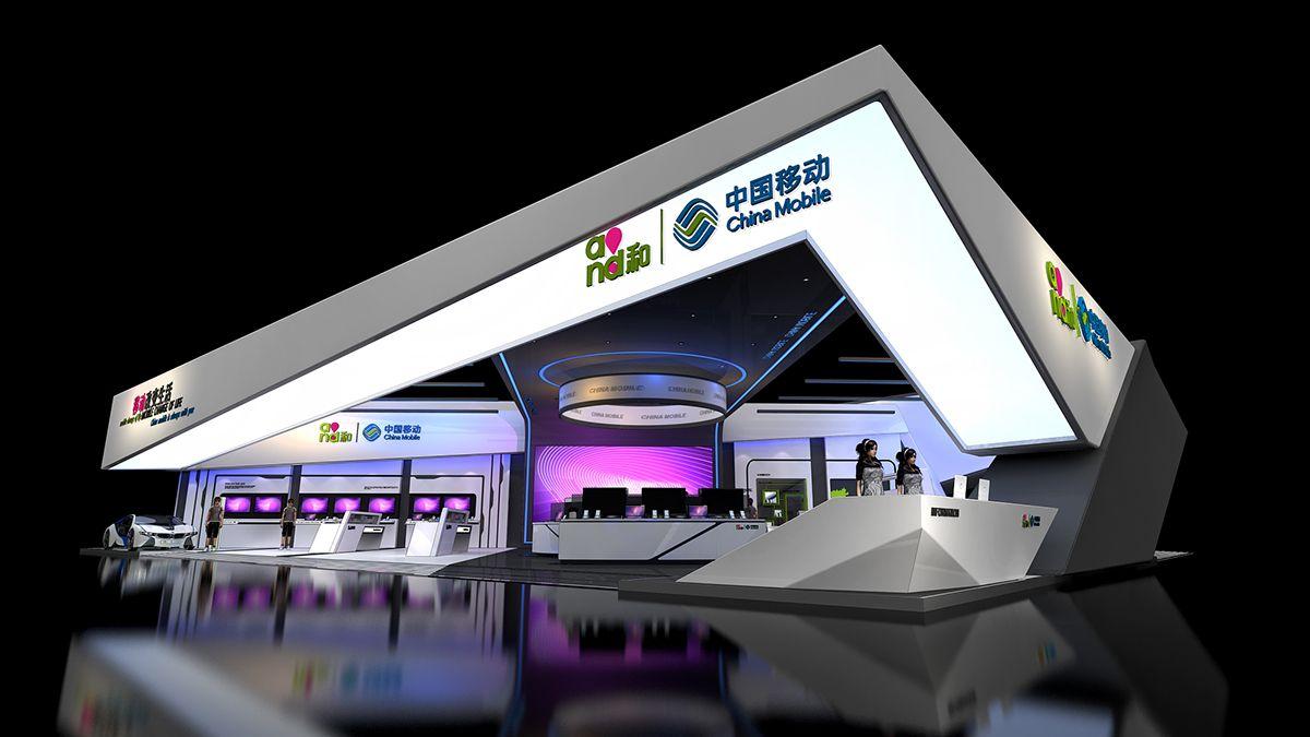 亚洲通讯展 2015 on Behance