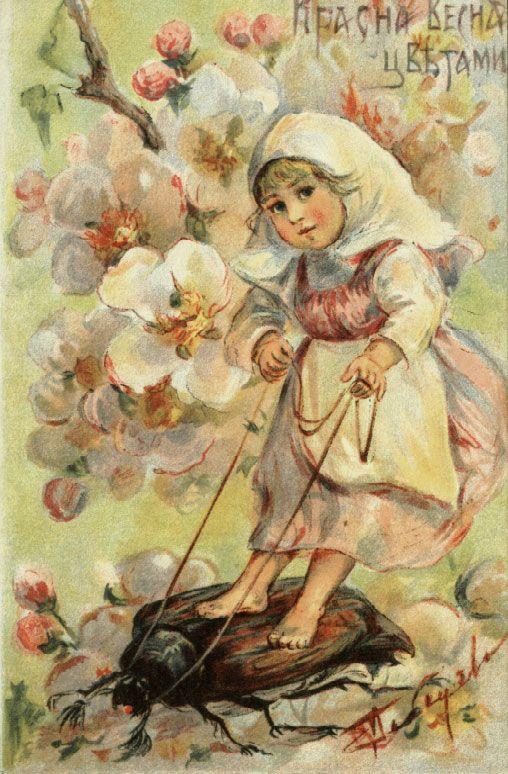 Открытки днем, винтажные открытки о весне