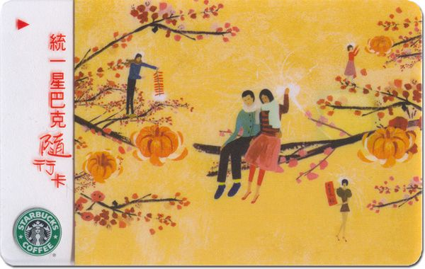 taiwan chinese new year 2009 starbucks card released january 2nd is the 2009 version - Chinese New Year 2009