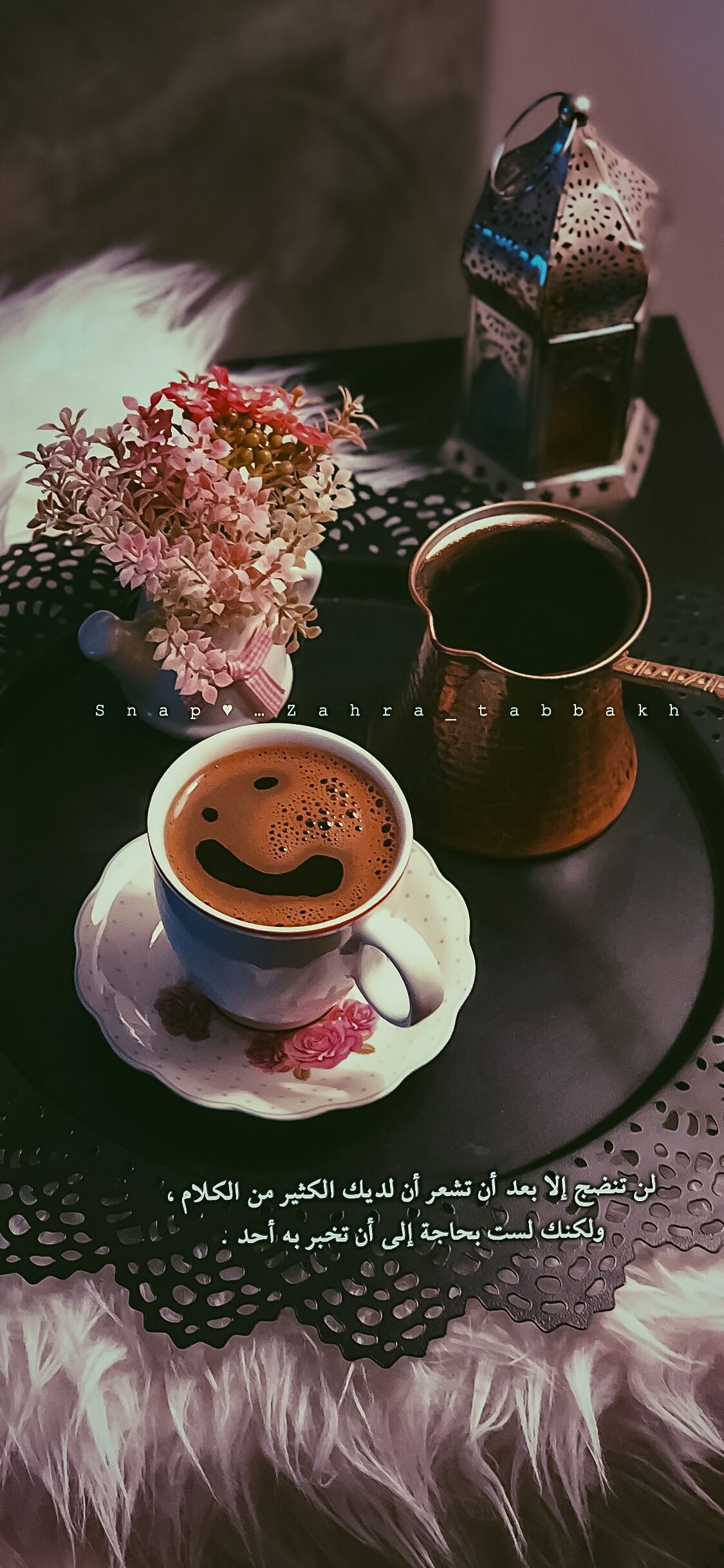 Sweet Words Coffee Quotes Enjoy Coffee
