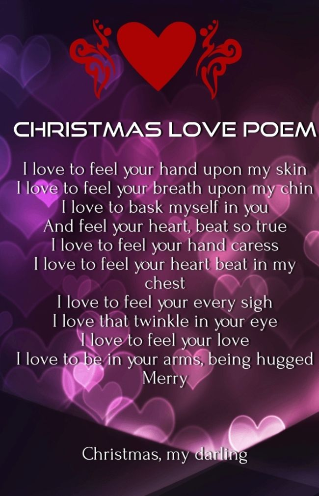 Merry Christmas Day 2017 Quotes With Love U0026 Happy Christmas Day 2017 And  Cute Christmas Love Quotes Are Made With Help Of The Best Consultant Which
