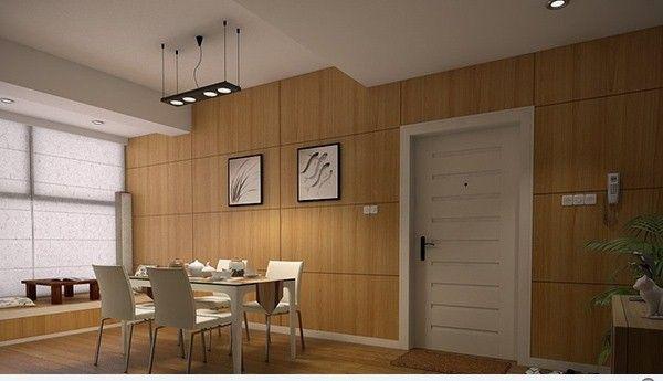 Salle manger minimaliste avec panneaux muraux en bois salle manger pi - Panneaux muraux design ...