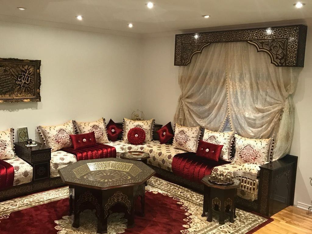Salon Marocain Arabesque Keychain Sofa Covers Sofa