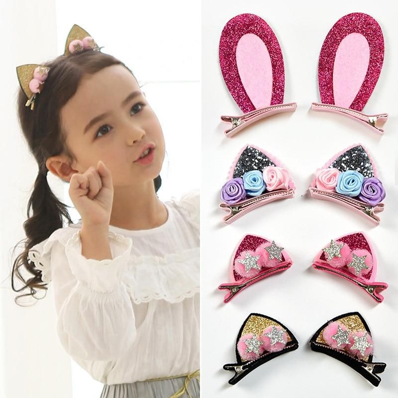 2pcs/Set Cute Hair Clips For Girls Glitter Rainbow Felt Fabric Flowers Hairpins Cat Ears Bunny Barrettes Kids Hair Accessories #kidshairaccessories