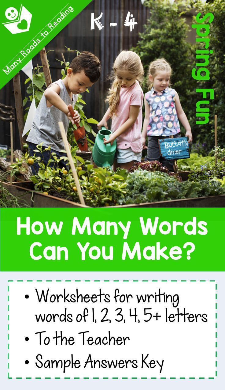 Spring How Many Words Can You Make? | Writing words ...