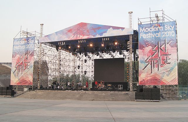 Pin By Bicevent Phuket On Printest In 2020 Concert Stage Design Stage Lighting Design Outdoor Concert