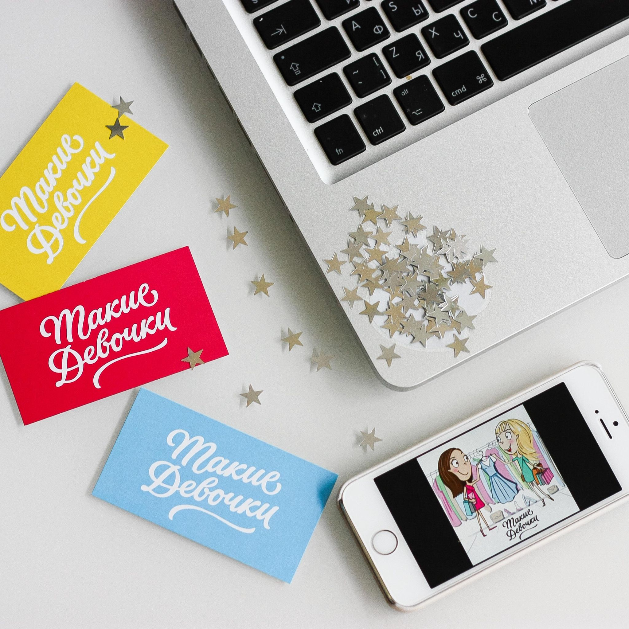 Macbook laptop business card just pictures pinterest macbook laptop business card reheart Choice Image
