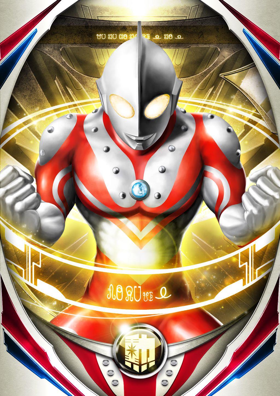 Pin oleh แอมเบอร์กราวนด์ di Ultraman Orb Ultra Fusion