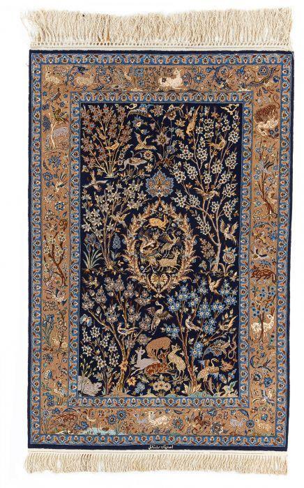 VAN-HAM Kunstauktionen Isfahan, on silk.  3rd quarter of 20th Century.