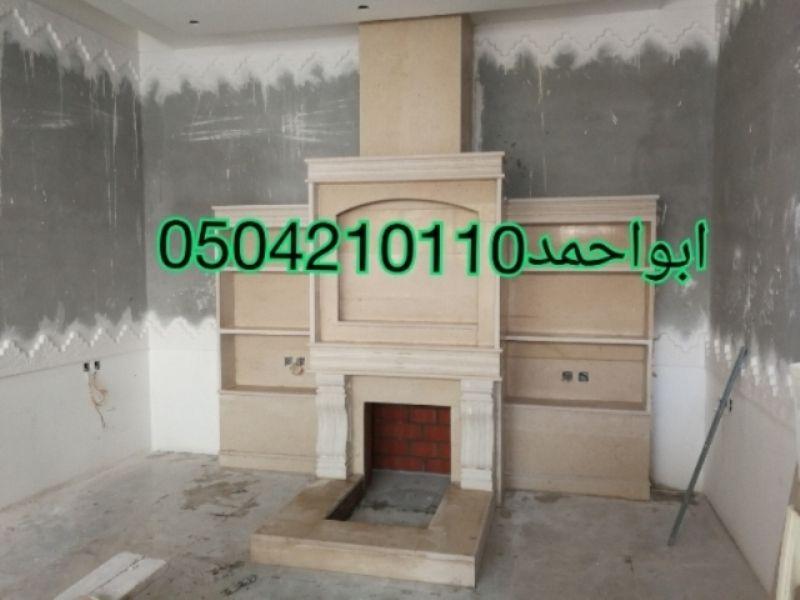 ديكورات مشبات Home Decor Home Decor Decals Decor