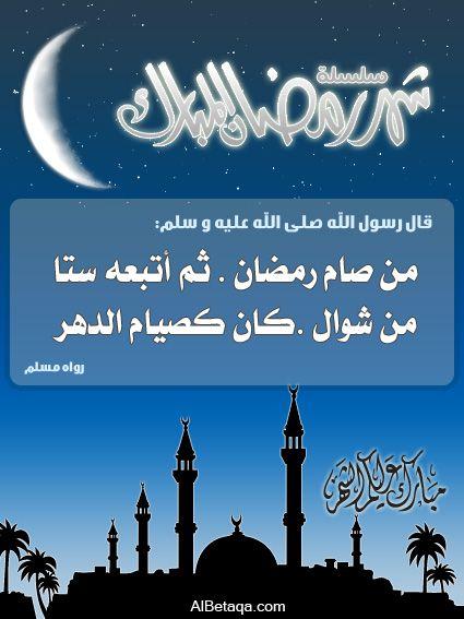 سلسلة شهر رمضان المبارك Ramadan Movie Posters Whl