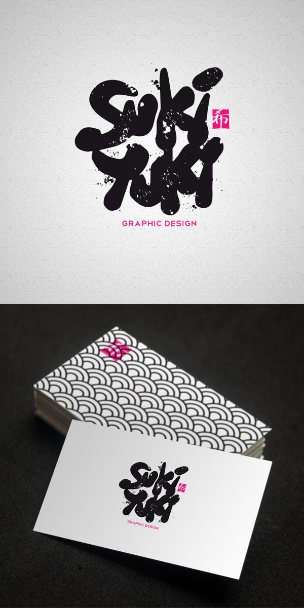 Sukiyuki branding by mufti hakiki in 50 Business Cards for ...