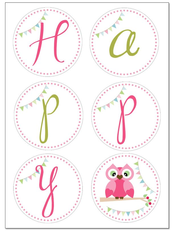ANY NAME ANY AGE FOUR COLOURS 2 PERSONALISED OWL BIRTHDAY BANNERS