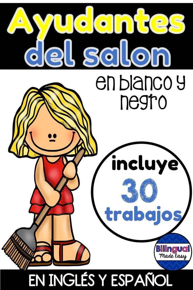 Ayudantes del salon en ingles y espanol classroom job