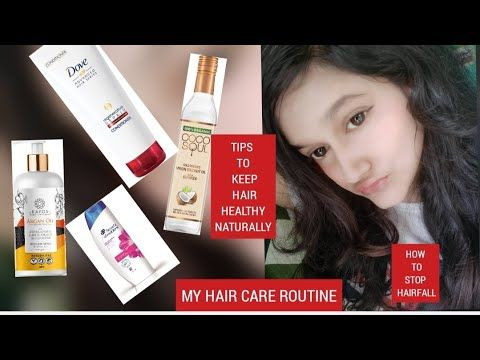 MY HAIRCARE ROUTINE 2020 ||TIPS TO KEEP HAIR HEALTHY || #HAIRCARE #STOPHAIRFALL #HEALTHYHAIR - YouTube