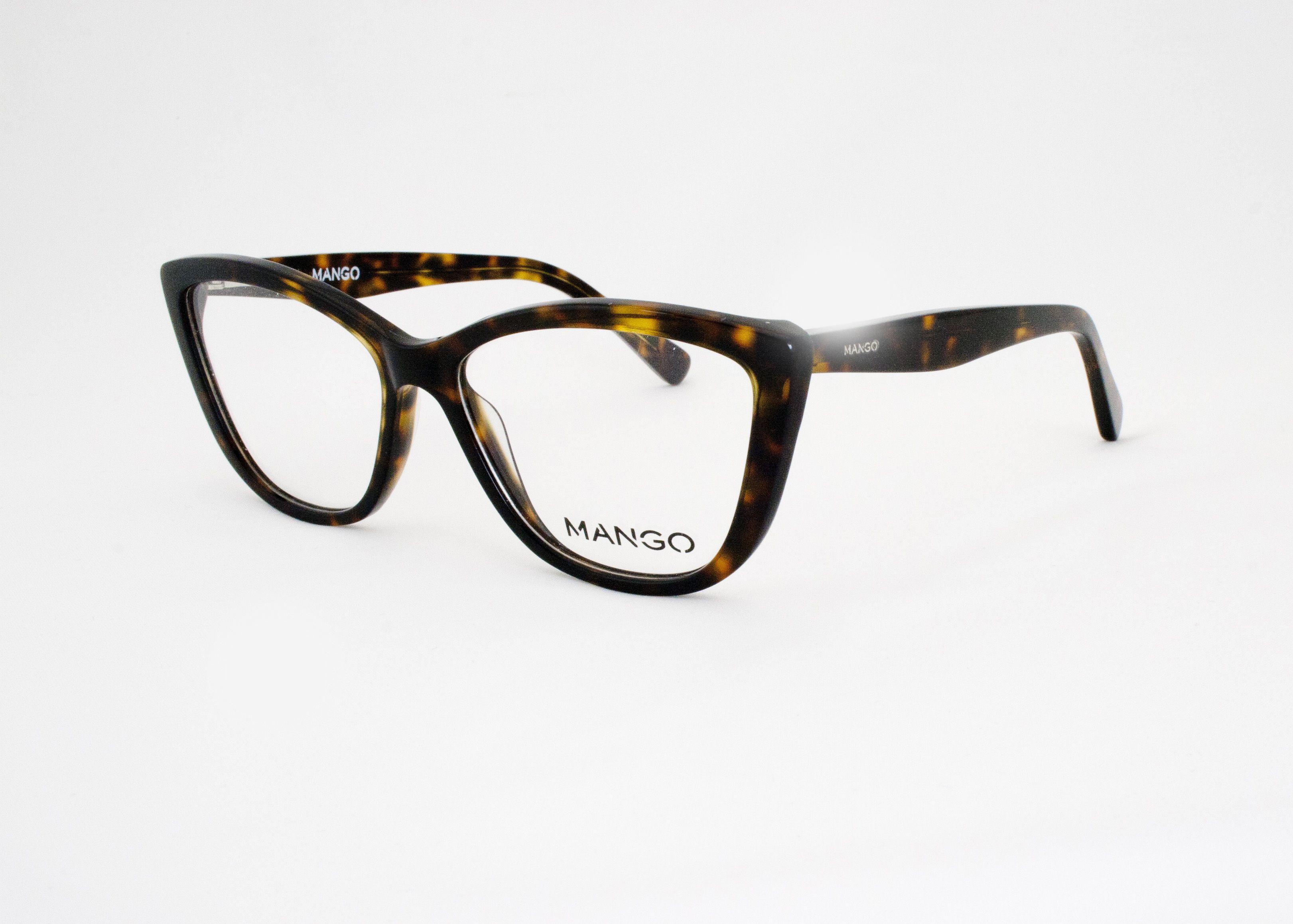 Gafas Mango. Colección 2014