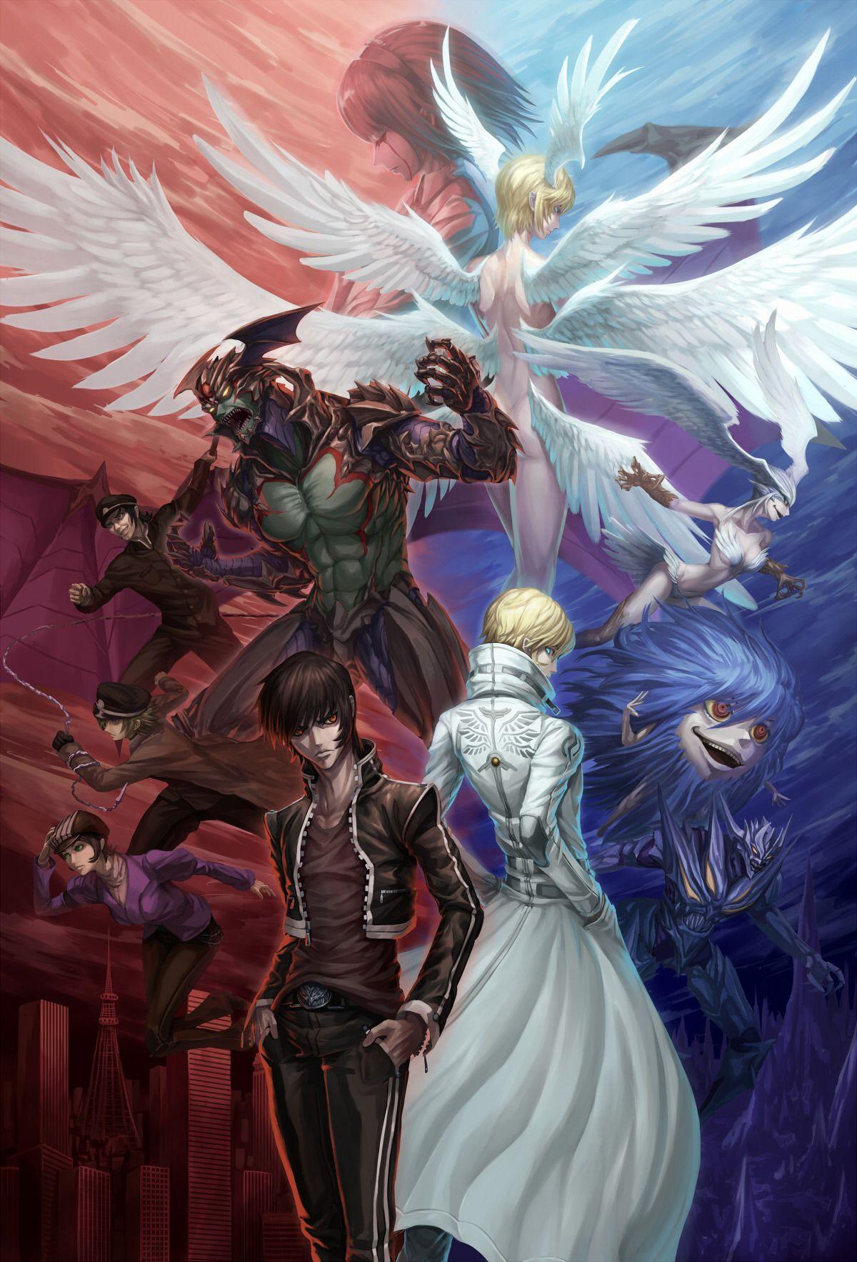 AKIRA FUDO'S BELT in 2020 Anime, Akira, Anime images