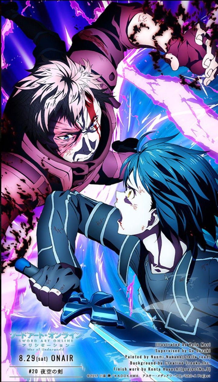 Sword Art Online Alicization Episode 20