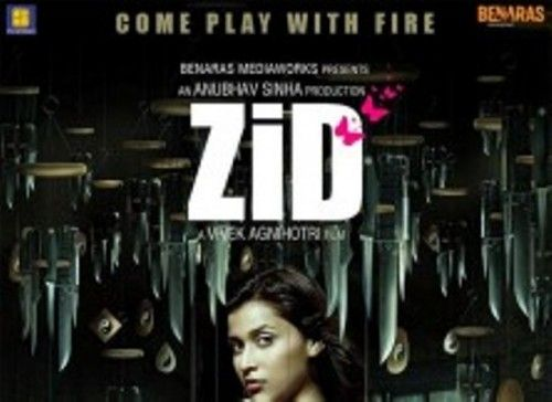 zid full movie torrent free download