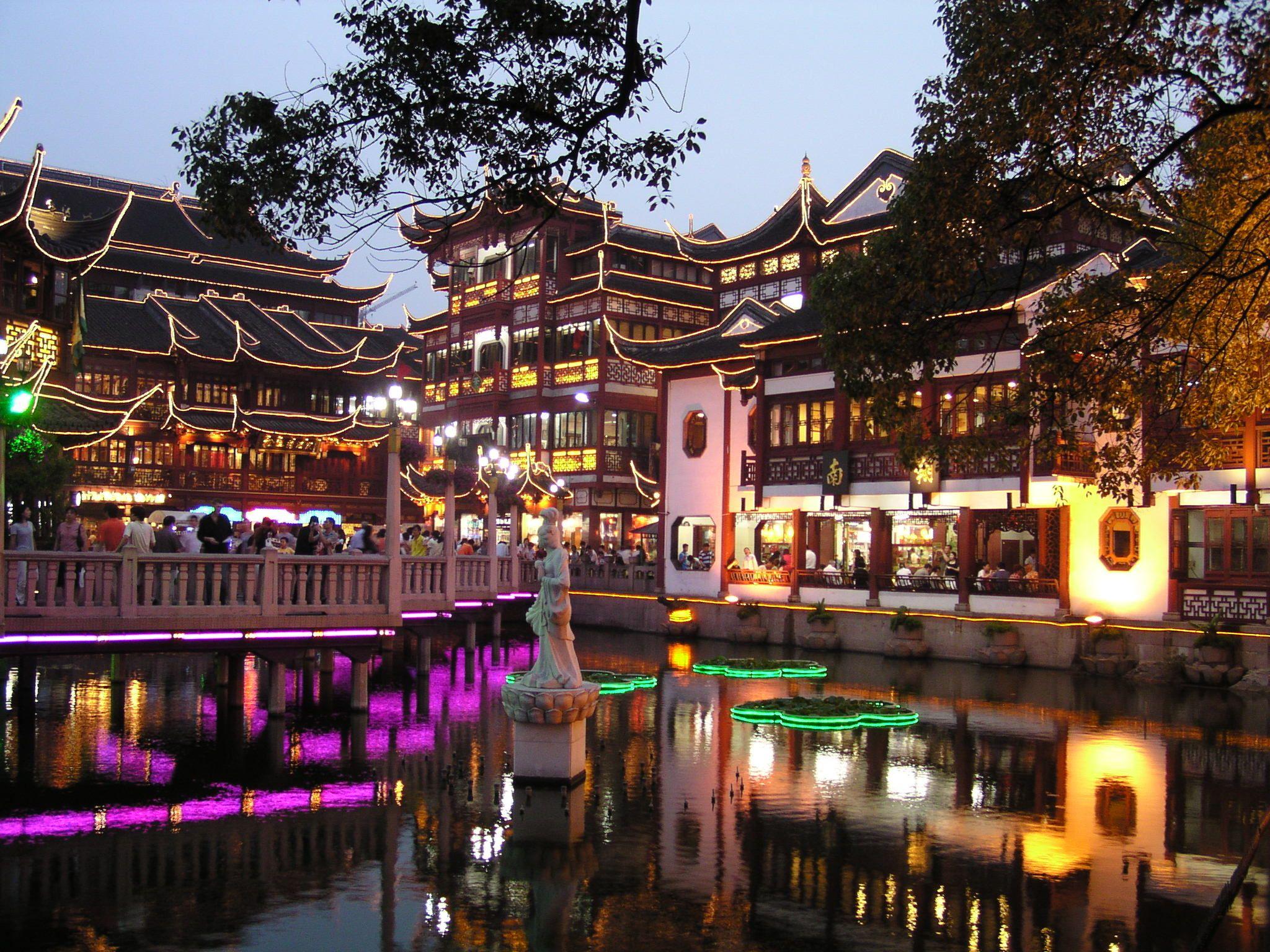 Yu Yuan (ou Yu Gardens tb chamam de Yuyuan Gardens, mas