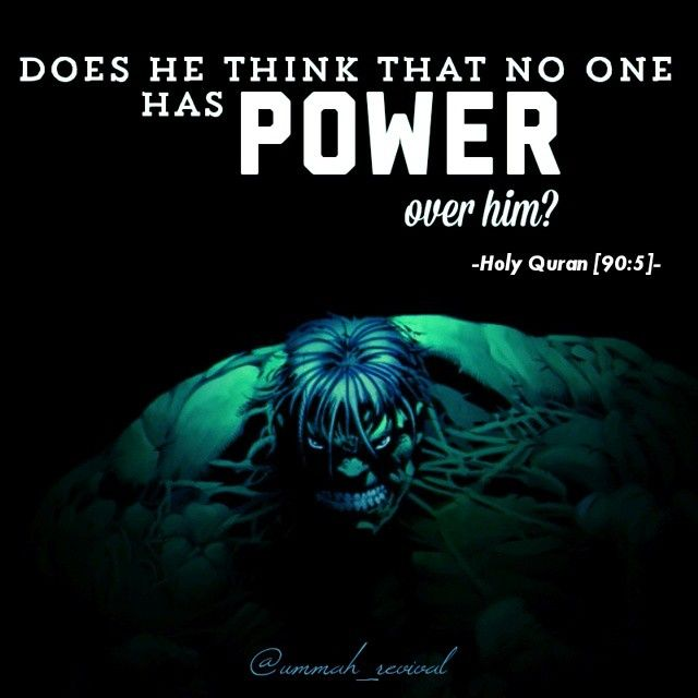 Power over him - Like _ Follow _ Share. Feel free to check out my Ummah revival accounts over at Facebook, tumblr and pinterest  #quran #islam #muslim #hadith #sahabah #deen #reminder #quote #islamic...