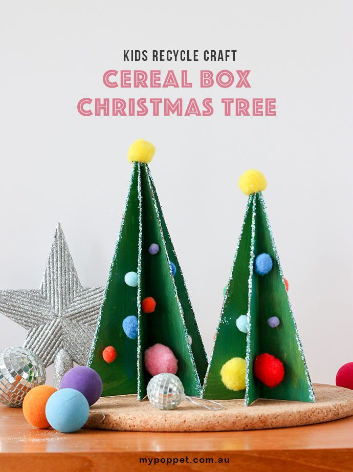 Australian Christmas Tree Decorations.Kids Recycle Craft Cereal Box Christmas Tree Holidays