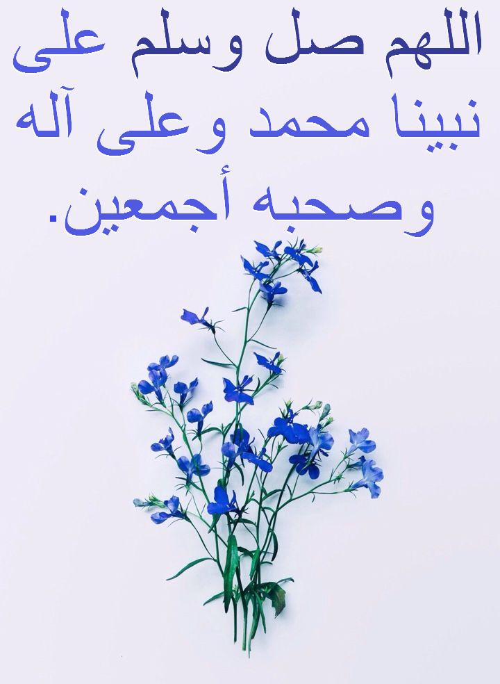 اللهم صل وسلم على نبينا محمد وعلى آله وصحبه اجمعين Home Decor Decals Allah Math