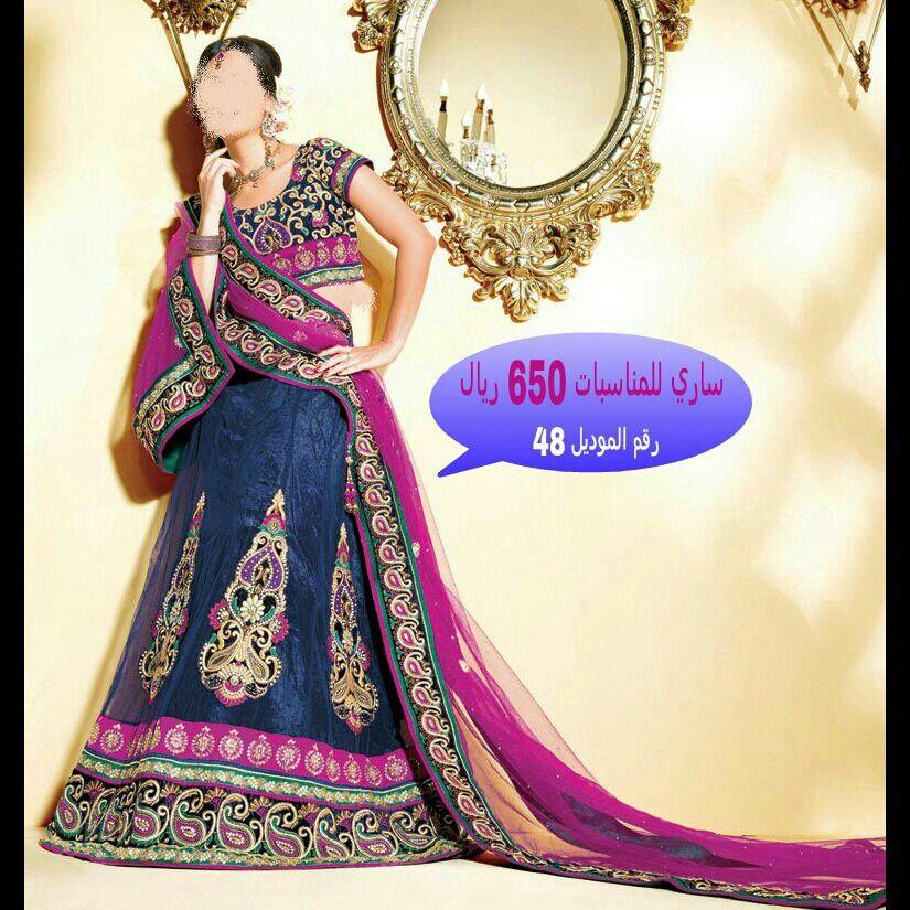 ساري هندي أناقه موضه أزياء موديلات فساتين دراعات جلابيات تنورة Fashion عرب السعوديه البحرين الكويت الامارات قطر Fashion Dresses Dresses Formal Dresses Long