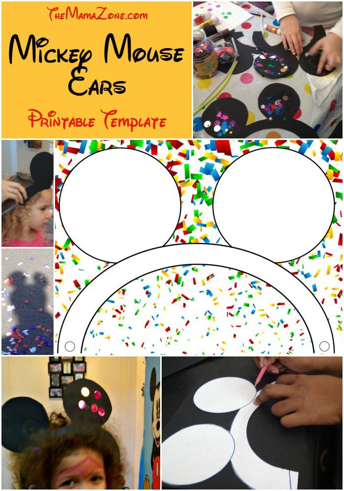 Free Mickey Mouse Ears Template #mousecrafts