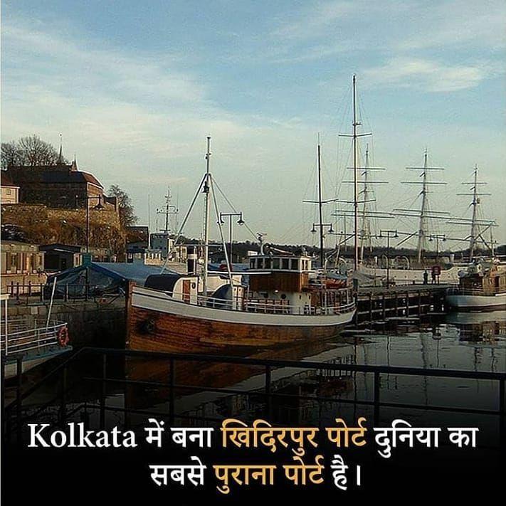 Follow  sarkarinaukrigk Follow  sarkarinaukrigk Follow  sarkarinaukrigk     history of india ancient in hindi