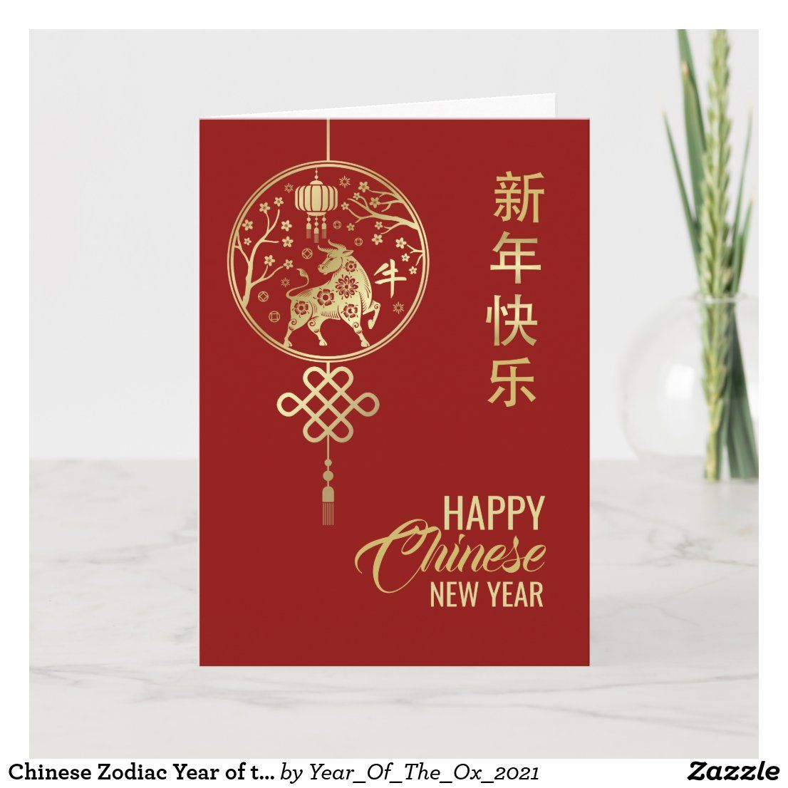 Chinese Zodiac Year of the Ox 2021 Card in