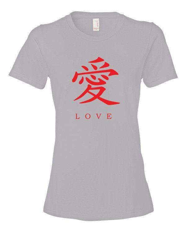 Kanji Love Red Brush Strokes Women's Short Sleeve T-Shirt
