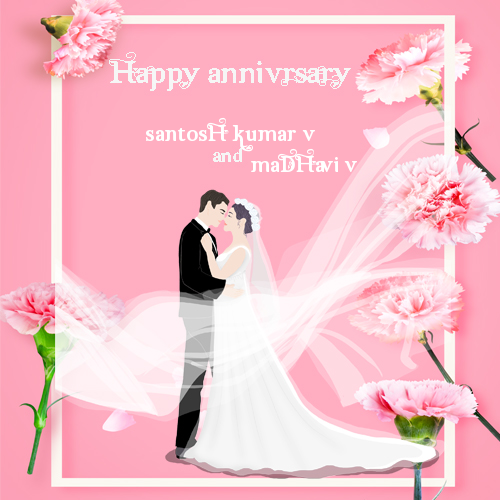 Unique Wedding Anniversary Card Names Wishes Profile Pics My Name Pix Card Happy Wedding Anniversary Cards Happy Anniversary Cards Marriage Anniversary Cards