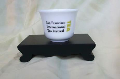 1st Annual SF International Tea Festival 2/25/12! Love tea!