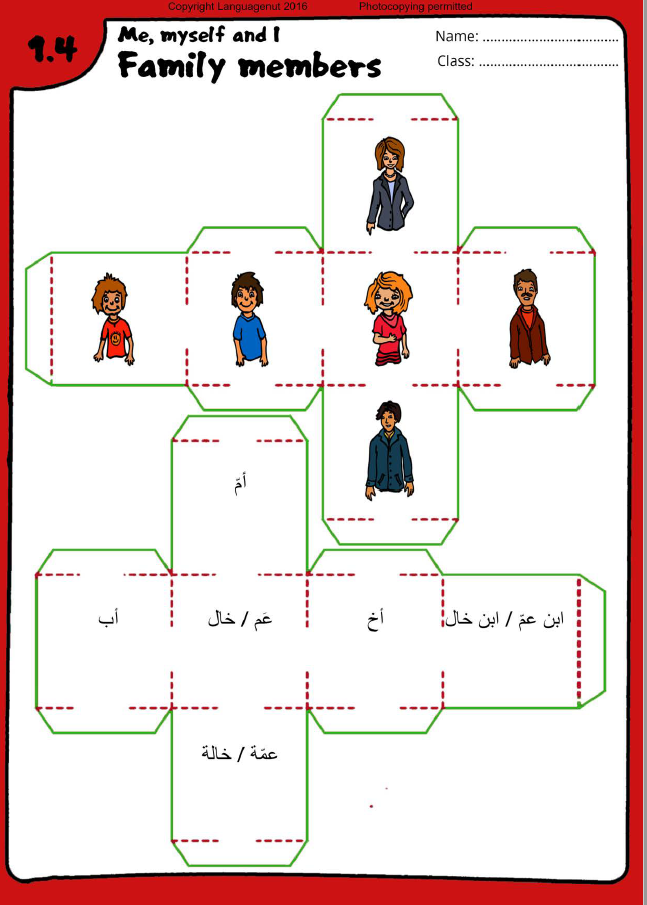 arabic language worksheets and printables family members arap a dil french language. Black Bedroom Furniture Sets. Home Design Ideas