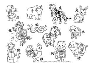 Chinese Zodiac Coloring Page Chinese New Year Chinese New Year Calendar Snake Coloring Pages New Year Coloring Pages