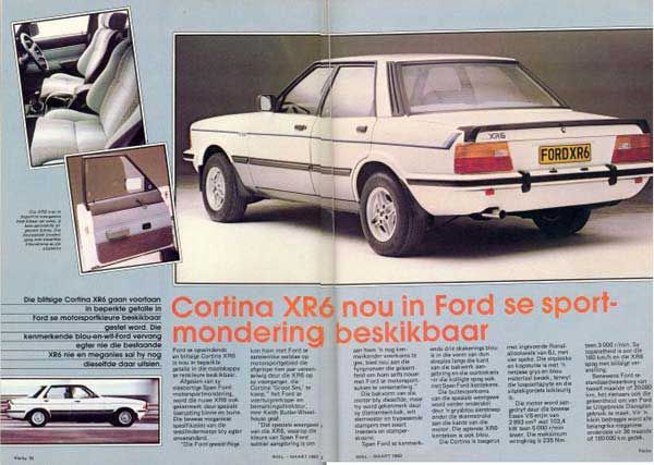 Interceptor Cortina