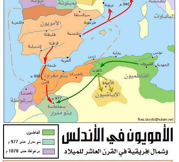 المغرب الأقصى في عهد مغراوة وبني يفرن تاريخ المغرب Map History Map Screenshot