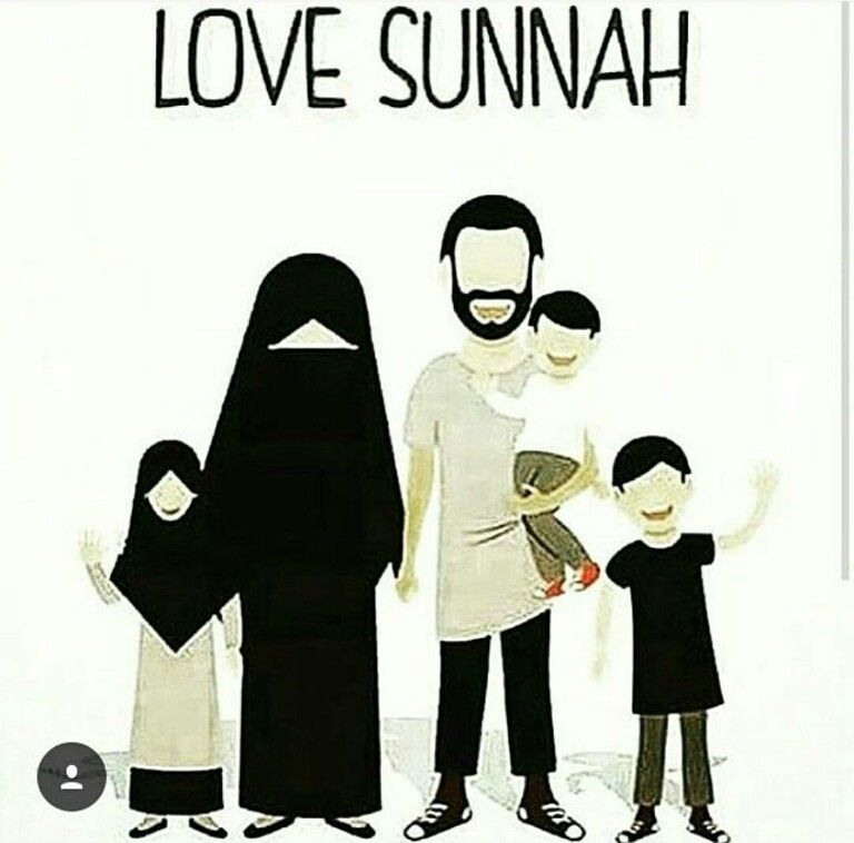 Мусульманские картинки про мужа с надписями