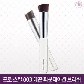 etude house aurait déjà sorti un dupe du pinceau shiseido?