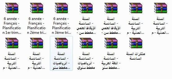 ايقاظ سنة سادسة ابتدائي تونس على الرئتين Recherche Google Periodic Table